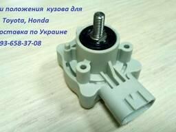 4890635010 Тяжка датчика положения кузова - фото 3