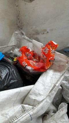 БОПП-плёнка с флексопечатью (отходы производства) чистая