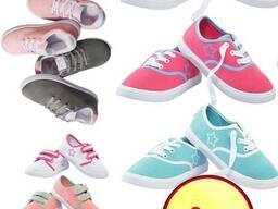 Детскую обувь сток Лидл