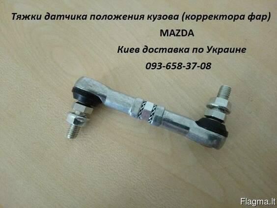 KD545122Y Тяга датчика высоты подвески