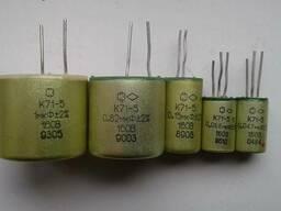 Продам конденсаторы К71-5 полистирольные