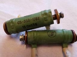 Резистор С5-35В 10Вт 13 Ом