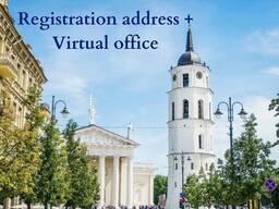 Адрес регистрации для бизнеса