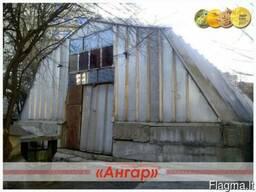 Ангар шатровый бескаркасный демонтированный