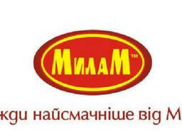 Мука пшеничная высший, первый сорт экспорт из Украины