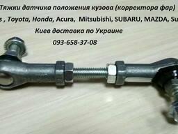 Тяга датчика положения кузова 8940748030, 89407-48030