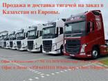 Компания в Европе окажет услугу покупки грузовой и спец техники в Еропе - photo 1
