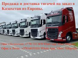 Компания в Европе окажет услугу покупки грузовой и спец техники в Еропе