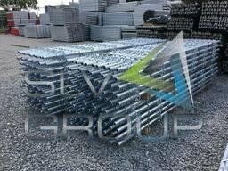 Модульные строительные леса slv multisystem