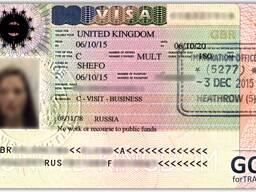 Открытие рабочей английской визы