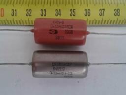 Продам конденсаторы К40У-9 200в 0, 33мкф бумажные