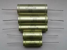 Продам конденсаторы К71-4 250в 0,68мкф полистирольные
