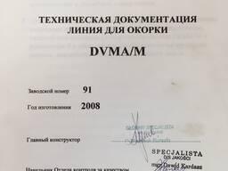 Продам окоровочную линию DVMA/M