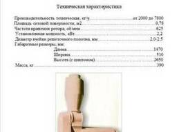 Просеиватель для муки марки Ш2-ХМ2-В