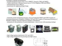 Трансформаторы тороидальные разработка производство для Всех