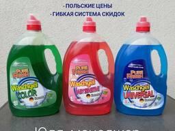 Жидкие стиральные порошки от производителя. Германия, Польша