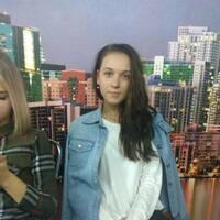 Уставицкая Валерия Виталиевна
