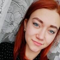 Удовиченко Валерия Сергеевна